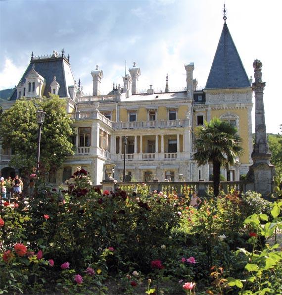 Массандровский дворец с парадной стороны