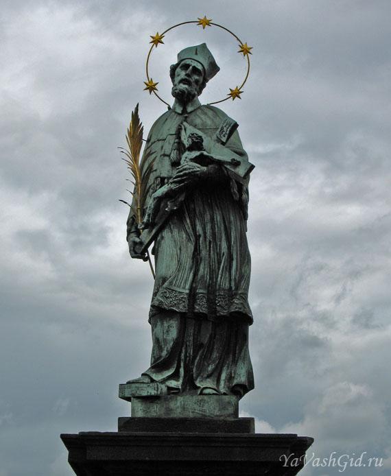 Скульптура Яну Непомуцкому