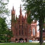 Костел Святой Анны. Вильнюс. Литва