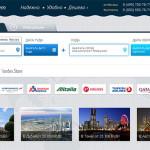 Сложно ли заказать авиабилеты онлайн?