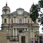 Костёл Святых Петра и Павла. Вильнюс. Литва