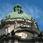 Доминиканский монастырь. Львов. Украина