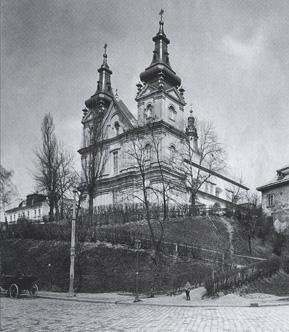 костел кармелитов босых (ок. 1912 г.)
